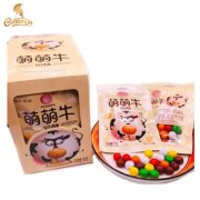 CT1240 colorful chocolate ball